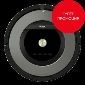 Прахосмукачка робот iRobot Roomba 866 (Копиране)