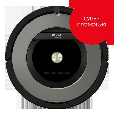 Прахосмукачка робот iRobot Roomba 866 (Копиране) на промоционална цена от 960,00лв.