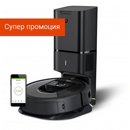 Прахосмукачка робот iRobot Roomba i7+ на промоционална цена от 2099,00лв.