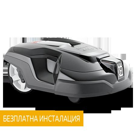 Роботизирана косачка Husqvarna Automower® 310- до 1000 м² на цена от 3420,00лв.