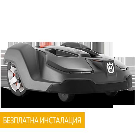 Роботизирана косачка Husqvarna Automower® 420- до 2200 м² на цена от 4890,00лв.