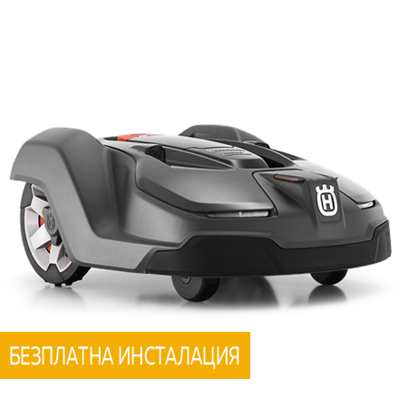 Роботизирана косачка Husqvarna Automower® 440- до 4000 м² на цена от 6450,00лв.
