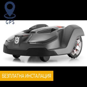 Роботизирана косачка Husqvarna Automower® 430X- до 3200 м²